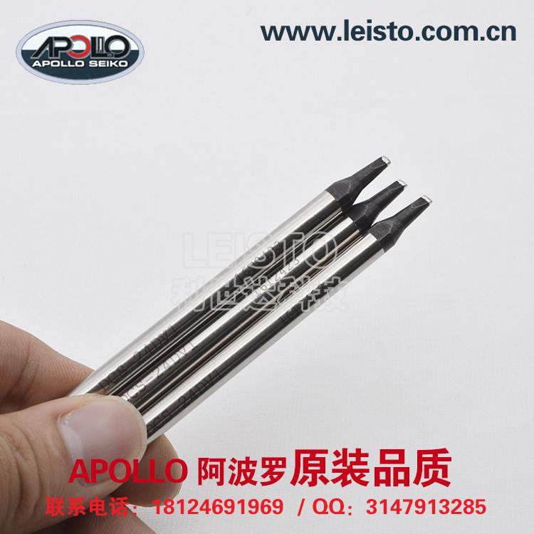 上海进口APOLLO阿波罗焊接机烙铁头DCS-20D原装品质