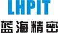 東莞市藍海精密檢測設備科技有限公司