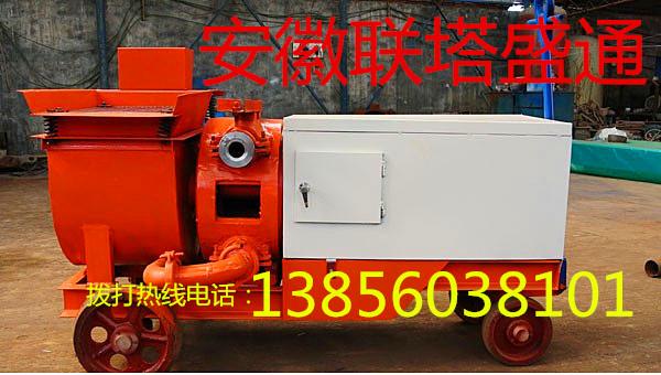 安徽的细石砂浆泵多少钱一台