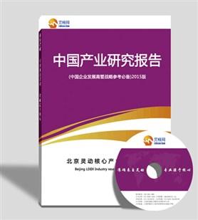 2017-2022年中国汽车传感器行业发展现状十三五市场投资前景分