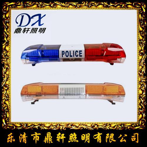 TBD-6211工字形轉燈/鹵素旋轉公安車輛長排燈/價格