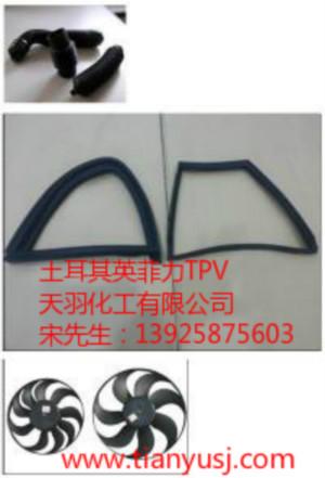 高强度性 TPV弹性体 VU420-60A