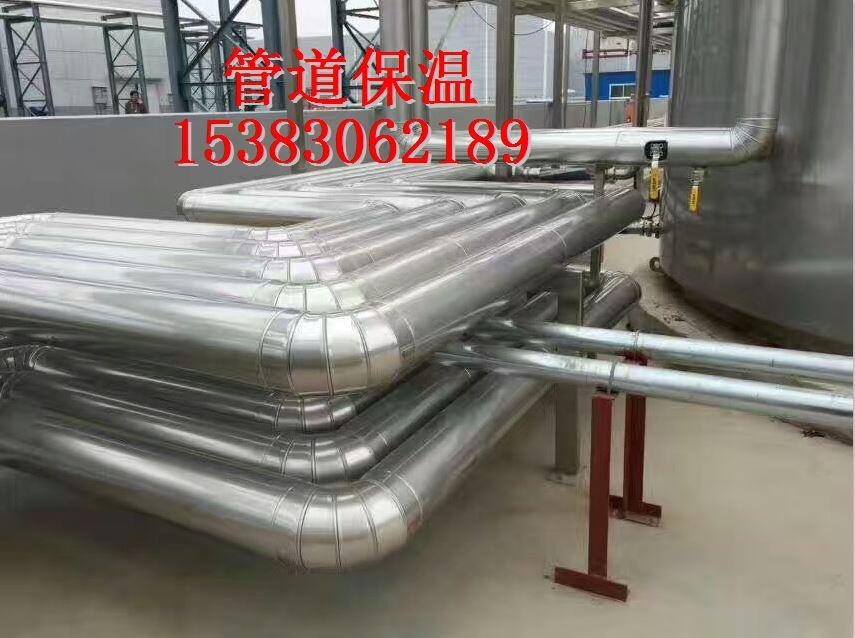 张家港市DN100消防管道保温施工厂家