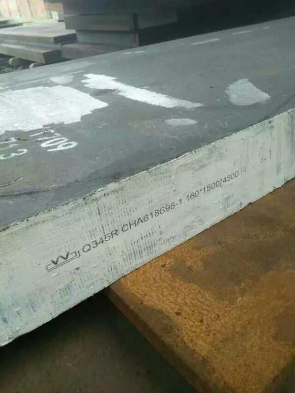 Q345R(R-HIC),舞钢抗氢钢,裂纹敏感率