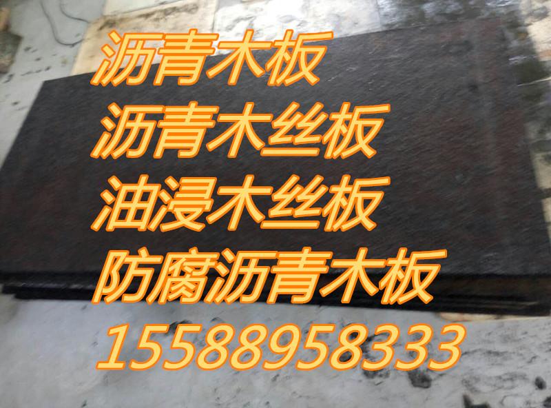 欢迎您!临沂jk-7螺旋形聚乙烯醇纤维厂家/有限公司13181837366