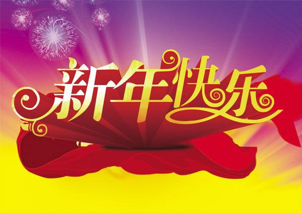 北京到新疆温宿县物流公司直达