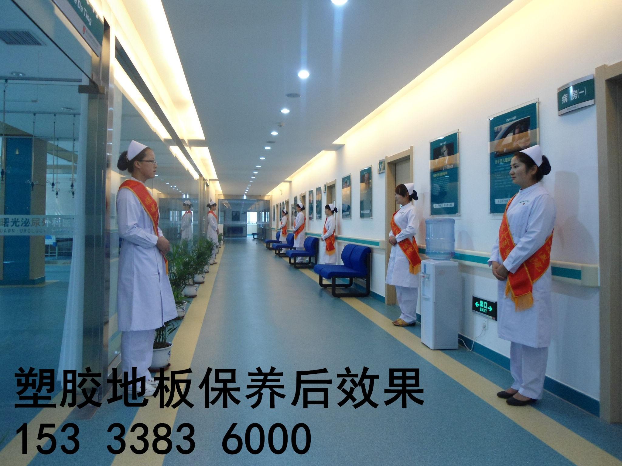 潜山县PVC塑胶地板库存批发