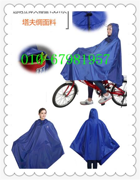 专业生产雨衣雨披【合作客户面向全国】北京雨衣厂家