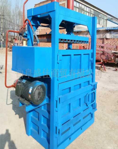 优质液压打包机定制/专用液压打包机价格/液压打包机生产厂家