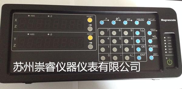 日本索尼Magnescale磨床专用数显表LH71-2