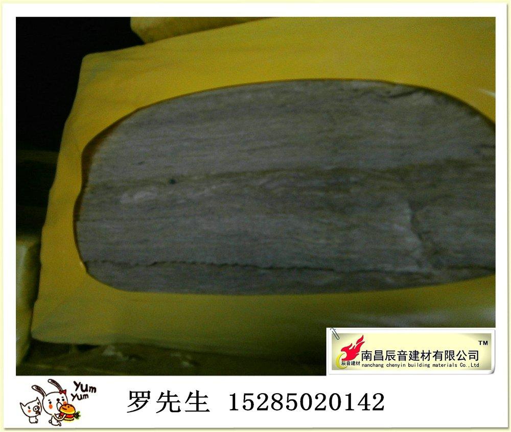 紫云县外墙保温隔热岩棉板