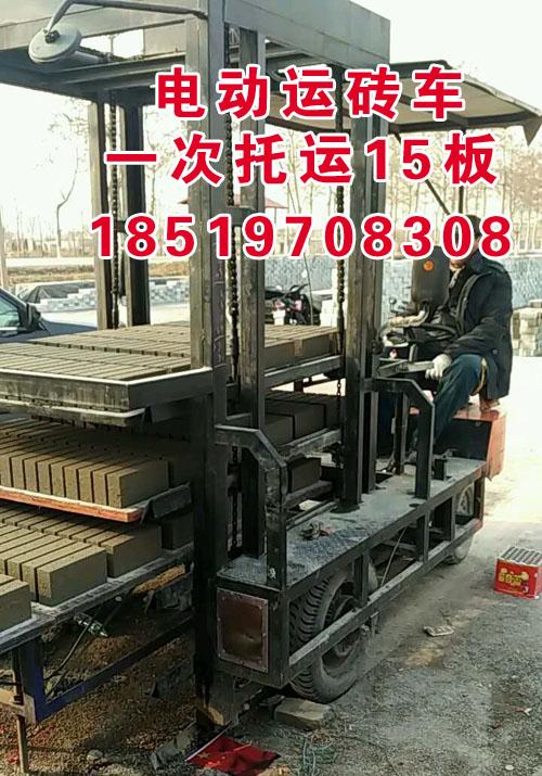 河北石家庄砖厂三轮四轮电瓶拉砖车运砖车产品介绍说明