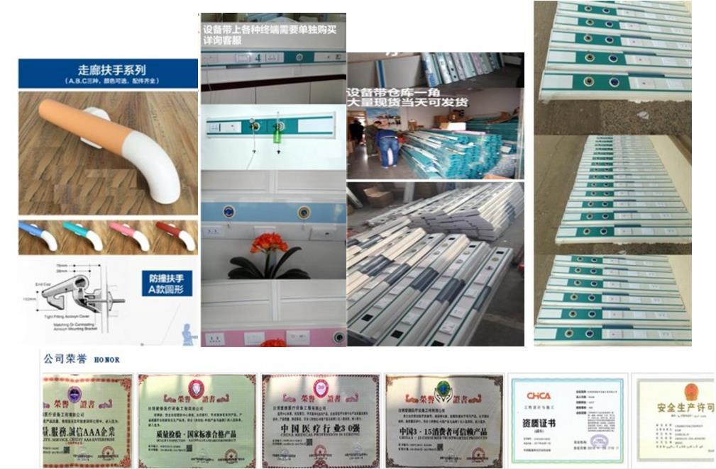 依安县千级层流净化手术室净化改造工程【10多年行业经验】