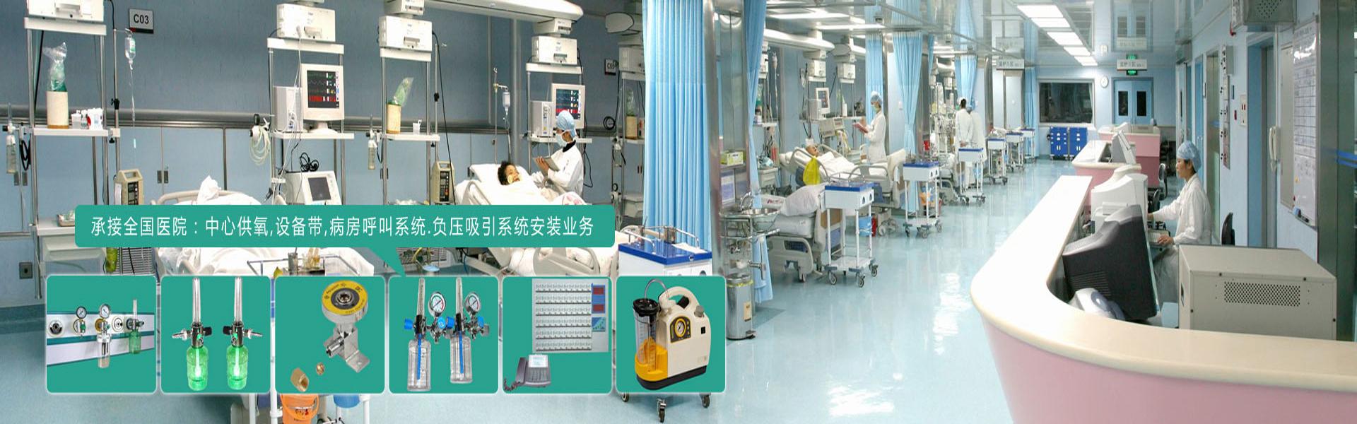 乐都县千级层流超净化手术室净化改造工程厂家哪家最专业