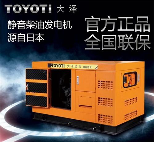 20千瓦柴油发电机价格/施工专用柴油发电机