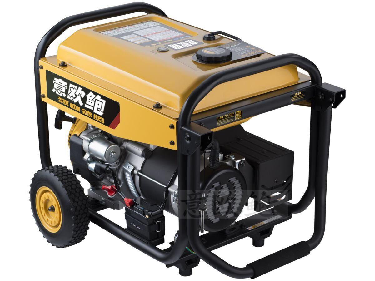 低油耗柴油有300a焊机品牌厂家