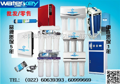 水钥匙环保科技(天津)有限公司LOGO