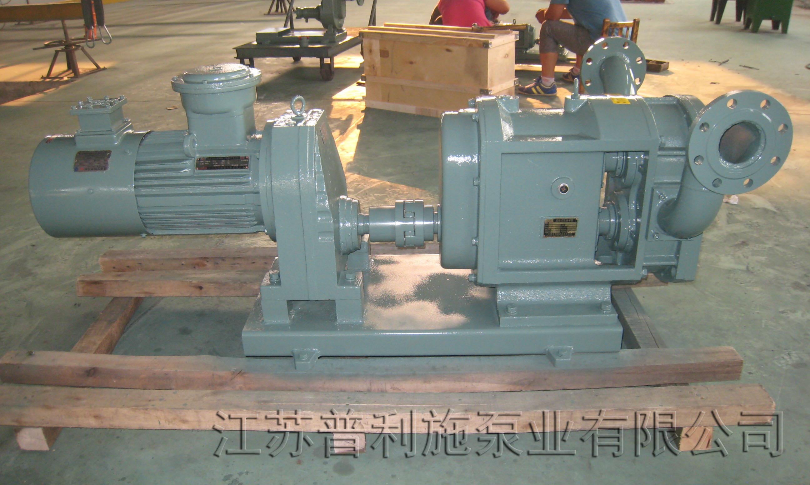 普利施50PLST6-10 不锈钢转子泵