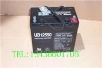 UB-UNIVERSA蓄电池销售12V26AH报价