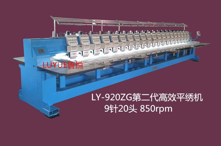 【高速電腦刺繡機6針28頭青島魯悅支持各種型號定制