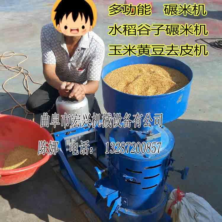 多功能水稻碾米机 大米碾米机 谷子碾米机 家用小型碾米机