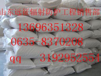 南宁硫酸钡厂家价格分析