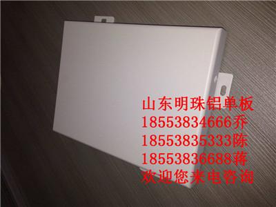 欢迎您【霍州幕墙铝单板】生产厂家15069888808乔
