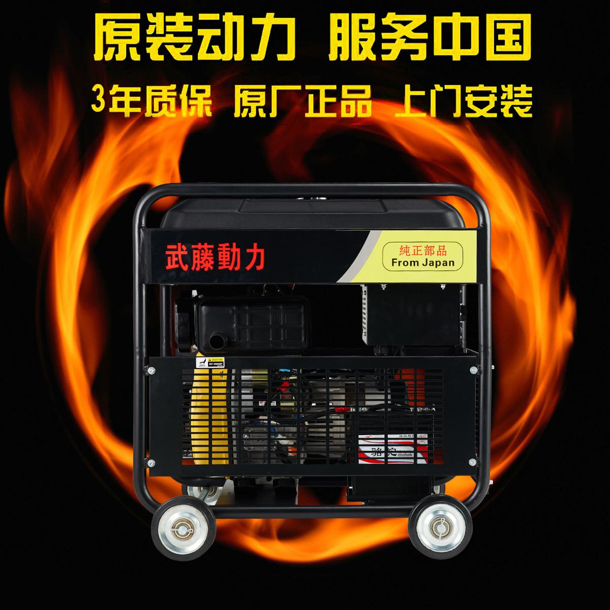 180A直销柴油发电电焊机YOTO6500EW