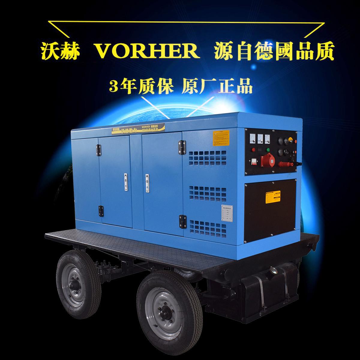 10千瓦中日合资汽油发电机/户外施工用15KW汽油发电机天然气