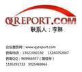 北京華商縱橫信息咨詢中心