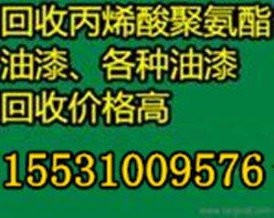 白城哪里可以回收过期荧光增白剂?15531009576这里高价回收