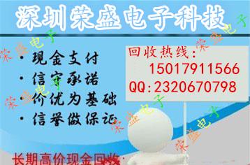 衡阳回收KMVTU000LM-B503