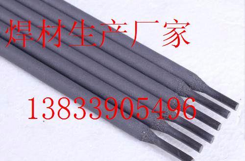 ERNiCr-3鎳基合金焊絲82現貨