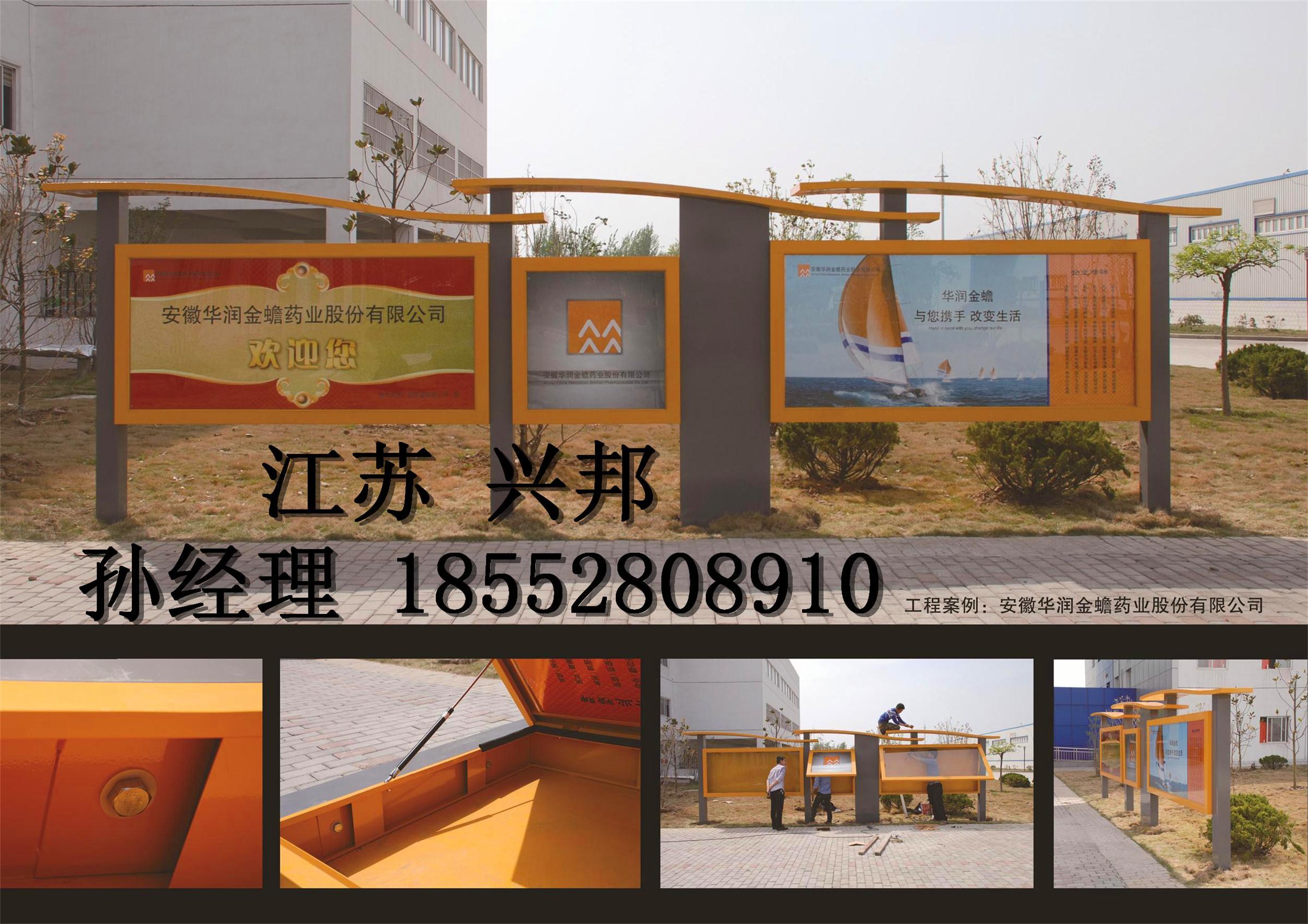 杭州宣传栏厂家