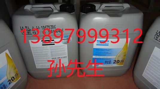 GA45阿特拉斯空压机高温漏油故障停机维修厂家保养配件