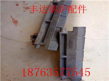 陕西榆林米脂三爪炉排片现货厂家