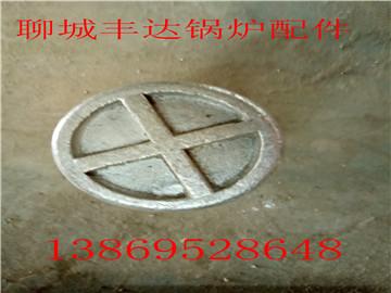 襄阳市灰铁炉排片襄阳市生产厂家