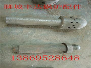锅炉配件厂家供应齐齐哈尔市265炉排片现货齐齐哈尔市安装尺寸
