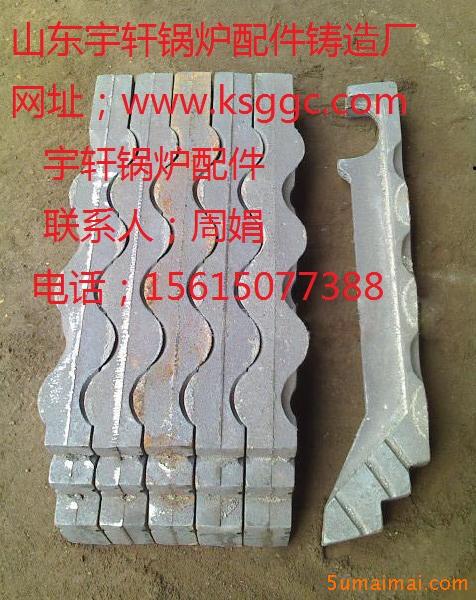 河池耐高温,炉条电厂专用锅炉配件13561458533