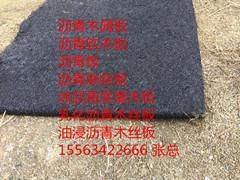 琼海沥青纤维板哪有卖/有限公司欢迎您@现货