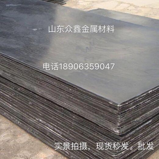 秦皇众鑫金属材料有限公司制造销售秦皇65Mn钢板、秦皇65Mn弹簧