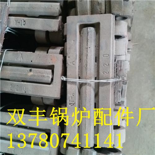 盐城活芯炉排-13780741141