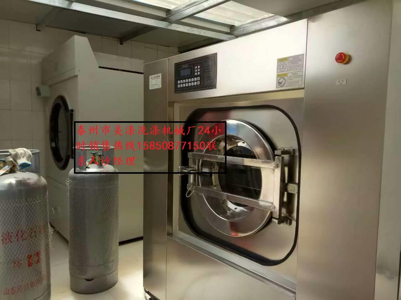 天津15-100KG全自动大型工业洗衣机操作流程规范