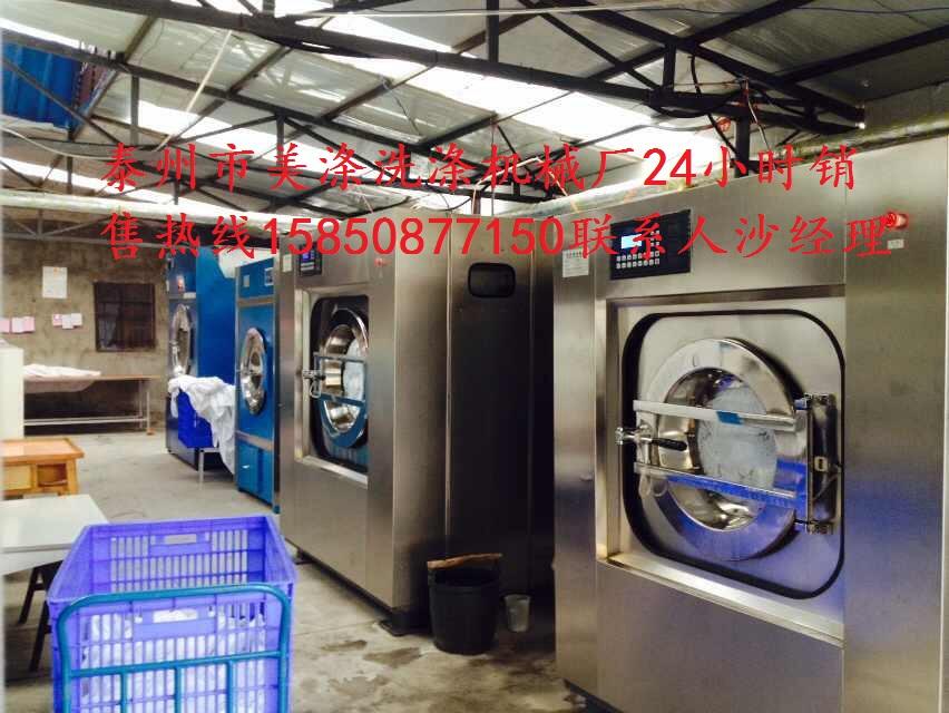 上海15-100KG全自动大型工业洗衣机操作流程规范