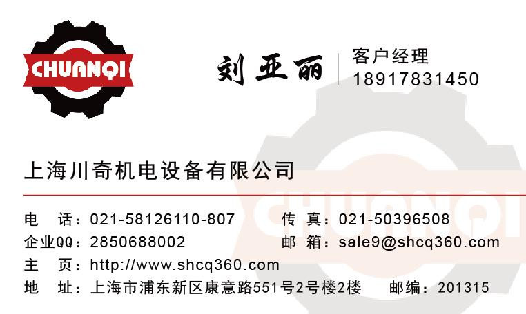 RITTAL  SZ  EC000211  2400910