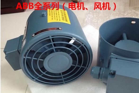 M2QA250M2A 徐州启科##特价ABB电机