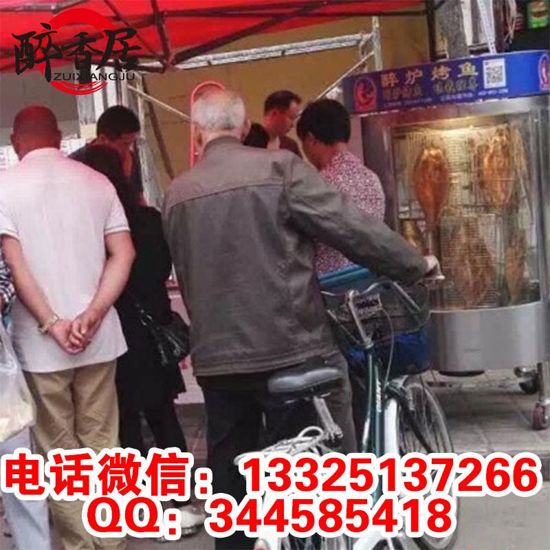 泰州湄公烤鱼培训,正宗摇滚炒鸡加盟