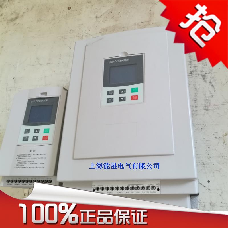 安徽省在线式智能软起动器 在线软启动器7.5KW