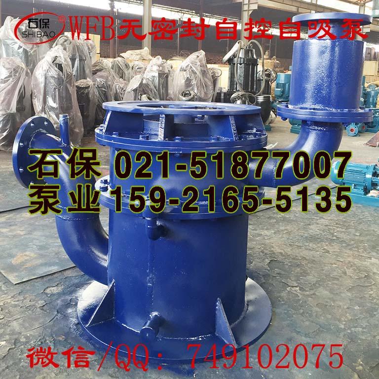 自吸式磁力泵,宣城65WFB-B1自吸柴油泵