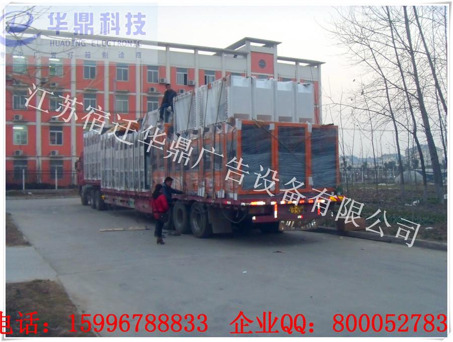 龙江县太阳能充电垃圾箱灯箱激光加工